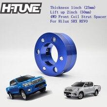 H-TUNE 4×4 пикап аксессуары 25 мм Передняя Стойка Распорка Подвески лифт Комплекты Для SRX REVO