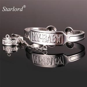 Starlord Kids Jewelry Bracelet