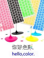 50pcs Wholesale Denmark Danish Colors EU Keyboard Skin Silicone Protection Cover Film For Mac Macbook Air
