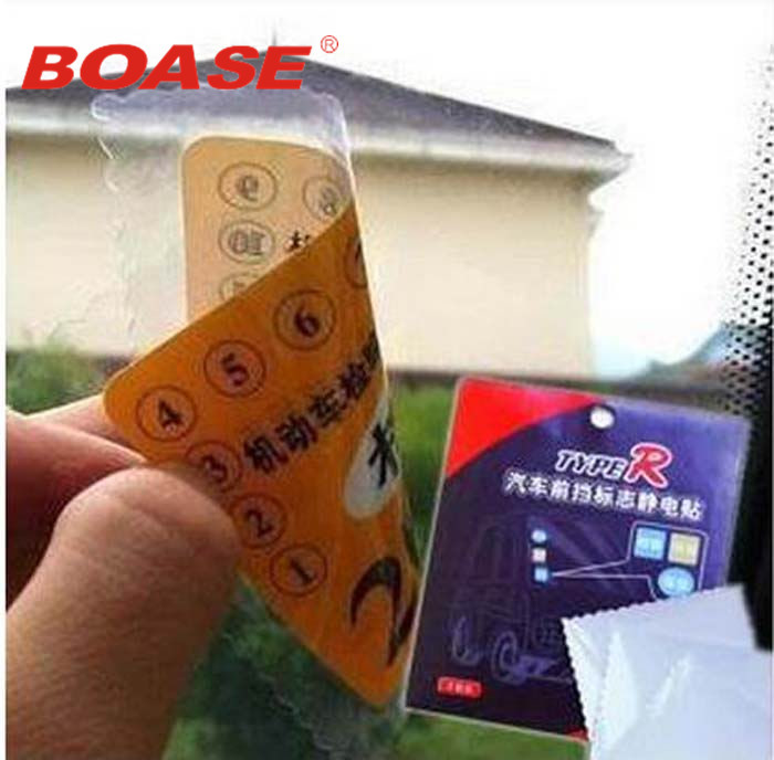 12 pcs/lot Car Electrostatic Paste Film Non-Sticker Windshield Patch For Inspection License Pass Permit Tax Payment Proof Sign