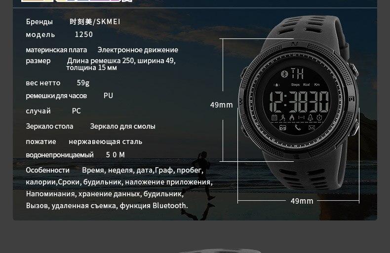 1250-Russian_20