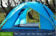 Quality 4 person large quick automatic opening outdoor 4 season fishing camping tent for family, party, hunting tent