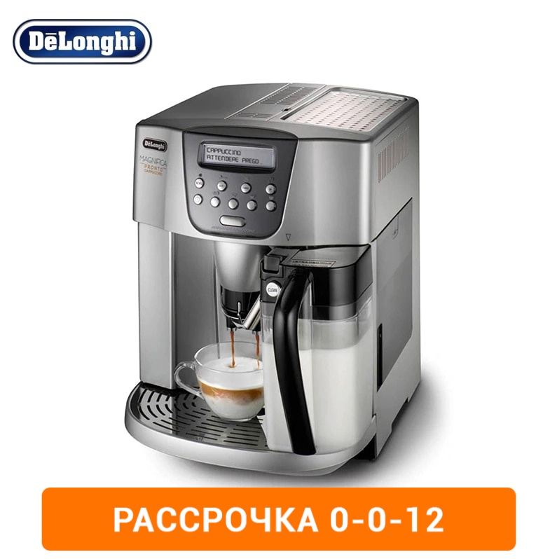 Coffee-machine DeLonghi  ESAM 4500 coffee machine coffee makers automatic coffee maker grain 0-0-12 kingdom cares home use mask machine facial spa automatic fruit vegetable milk maker diy natural collagen whiten