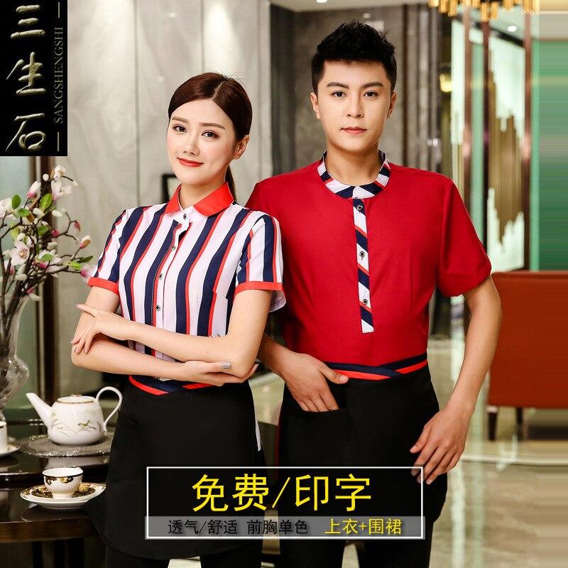 Restaurant Waiter Overalls Short Sleeve Summer Hot Pot Shop Hotel Staff Uniform Waitress Breathable Fashion Work Clothes H2224