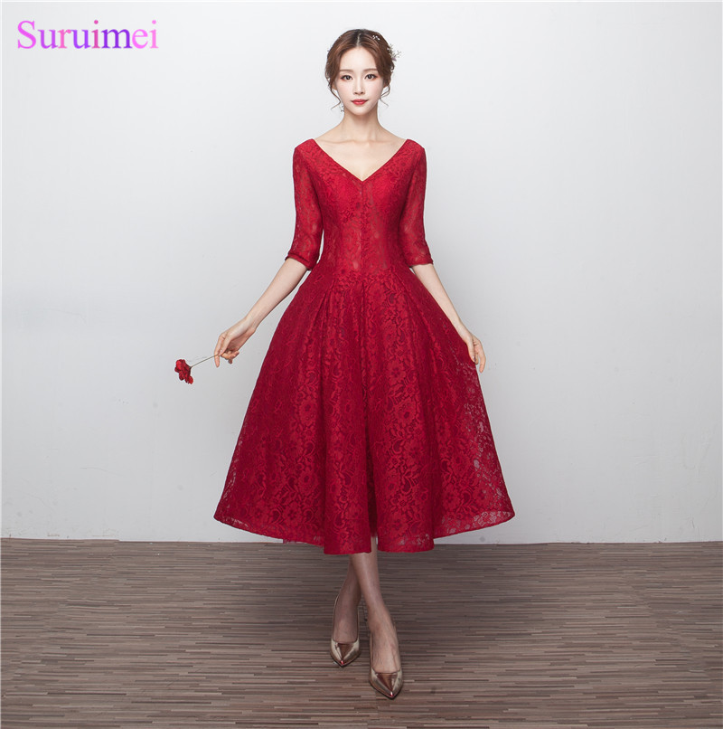 1669c195fbf 4 Burgundy Color Lace Ball Gown Prom Dresses 2017 New Prom Dresses with  Half Sleeve Short ...