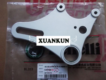Cheapest prices XUANKUN BJ600/BN600/BJ600GS-A Brake Caliper / Transfer Code / Brake Pump Support Board