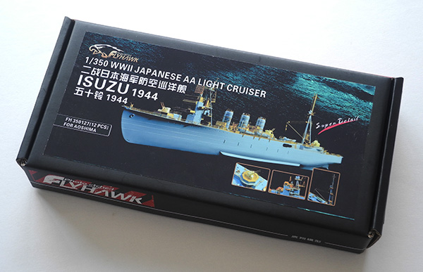 Retrofit parts World War II, the Japanese Navy Air Defense cruiser Isuzu 1944 (with Qingdao) Assembly model 1 700 myoko cruiser assembly model warship toys retrofit parts