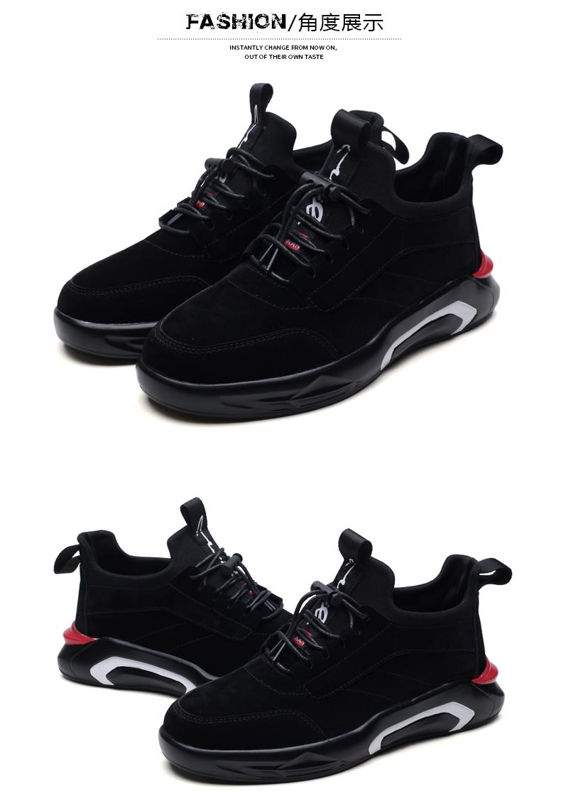 2018 Spring/Autumn Men's Vulcanize Shoes Fashion Sneakers Men Casual Shoes Flats Men Shoes Chaussure Homme Designer Sneakers 20