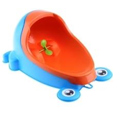 Baby Boy Potty Toilet Training Frog