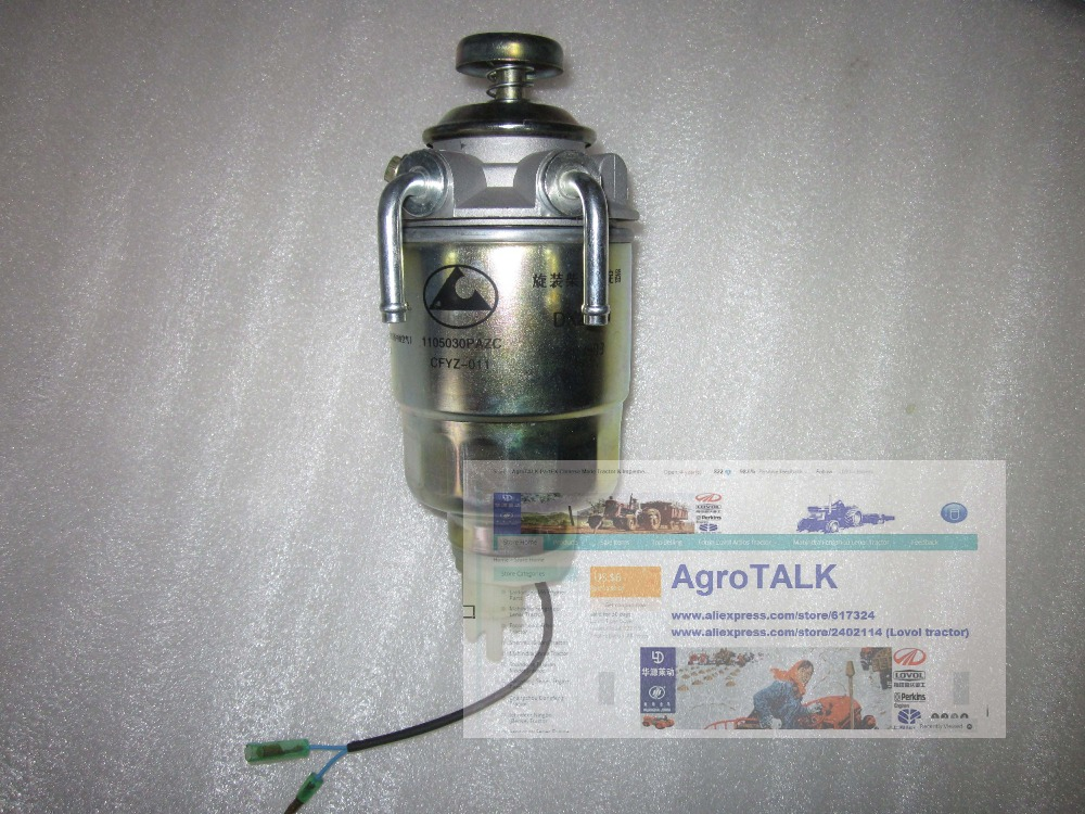 все цены на Fuel filter DX200MT4 for Quanchai QC490BPG for Heli, isuzu C240 онлайн