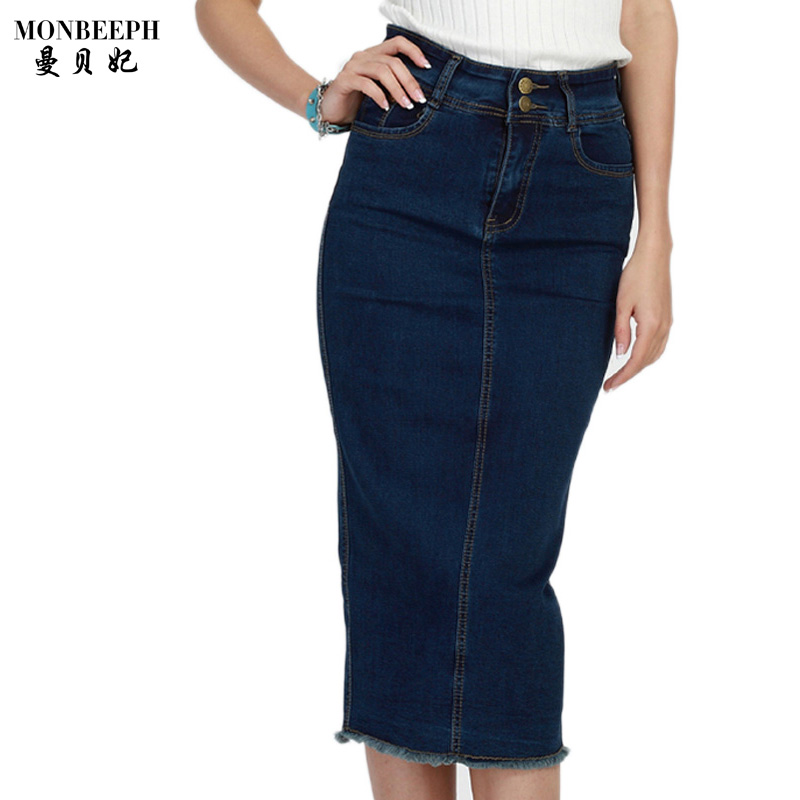 Online Get Cheap Ladies Long Denim Skirts -Aliexpress.com ...