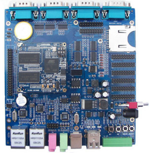 For Tian Mo Atmel SBC6300X development board AT91SAM9263+7 Inch Touch Screen
