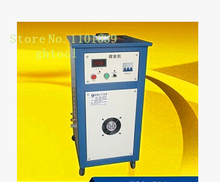 2 kg Induction Gold Silver Melting Machine Gold Mining Furnace jewelery tools