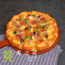 Simulation Cheese Pizza Food Model Ornaments Simulation Vegetable Display Sample New Decoration Mold Handicraft Artificial Props