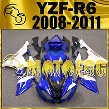 Motoegg Injection Fairings For YZF-R6 YZF R6 2008-2011 Blue White #Y68M65 + Tank  Motorcycle plastic