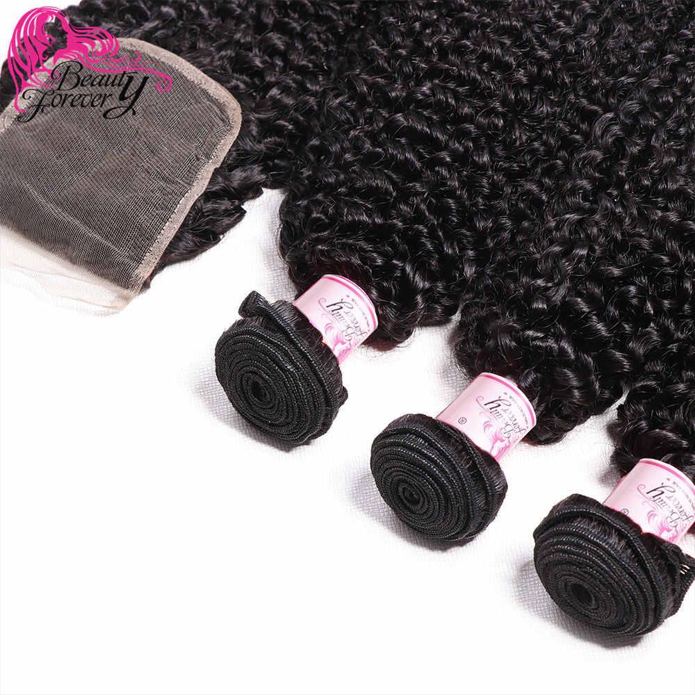 Beauty forever малазийские кудрявые вьющиеся человеческие волосы пучки с закрытием 4*4 Бесплатная часть 100% remy наращивание волос