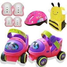 Роликовые коньки для детей начального уровня с кнопкой безопасности