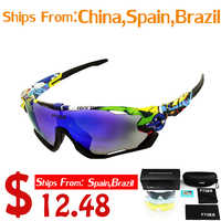 5 Lens Polarized Cycling Glasses Bike Outdoor Sports Bicycle Sunglasses For Men Women Goggles Eyewear