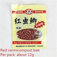 2016 Real Fishing Outdoor Recreational Bait Fish Feed Hook Line Gear Small Particle Diameter 3.5mm Free Shipping Reservoir Jig