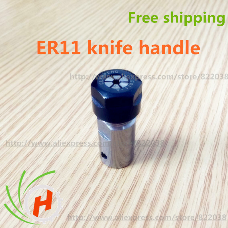 Spindle Machine Tool Clamping Rod ER11 Shaft 8 Motor Lengthened Clamping Knife Engraving Machine Drill Set Take With ER11 3.175