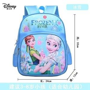 Image 1 - Disney cartoon backpack Frozen Elsa and Anna girls cute primary bag for school burden reduction kindergarten guardian backpack
