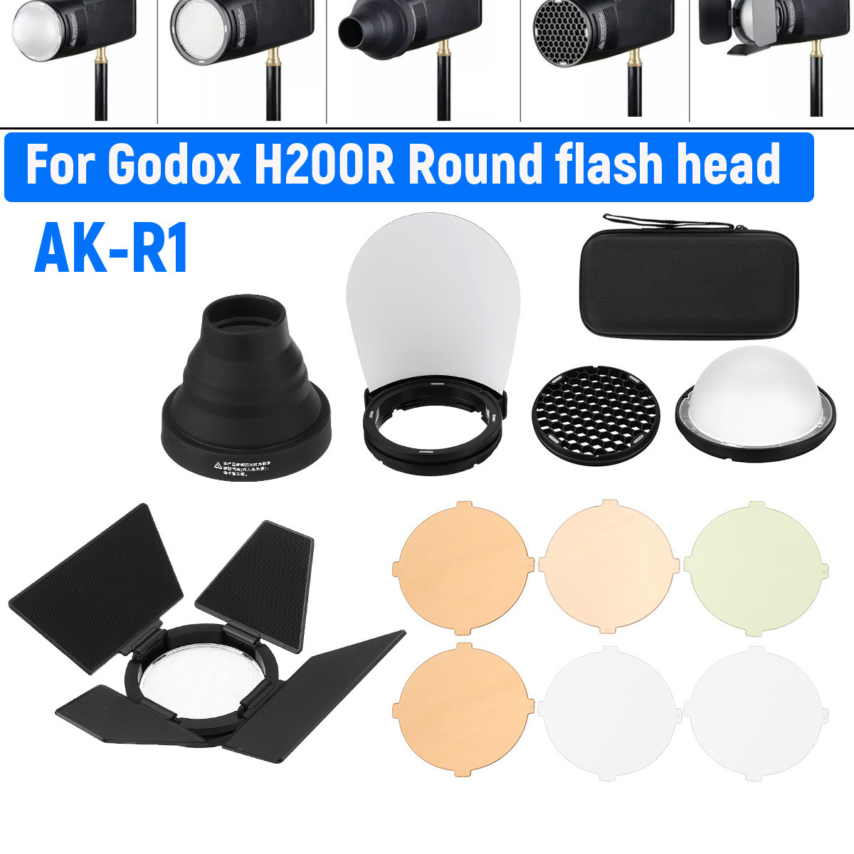 AK-R1 Barn Door Snoot Color Filter Kits Reflector Honeycomb Diffuser Ball Kits For Godox H200R Round Flash Head