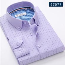 2018 new style non iron shirts, high-end casual business shirts, Korean Style Men's shirt X-105