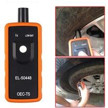 цена на EL-50448 Tire Pressure Monitor Sensor TPMS Reset Tool Relearn Activation Tools For Chevrolet Buick Cadillac GMC Opel Fast Send