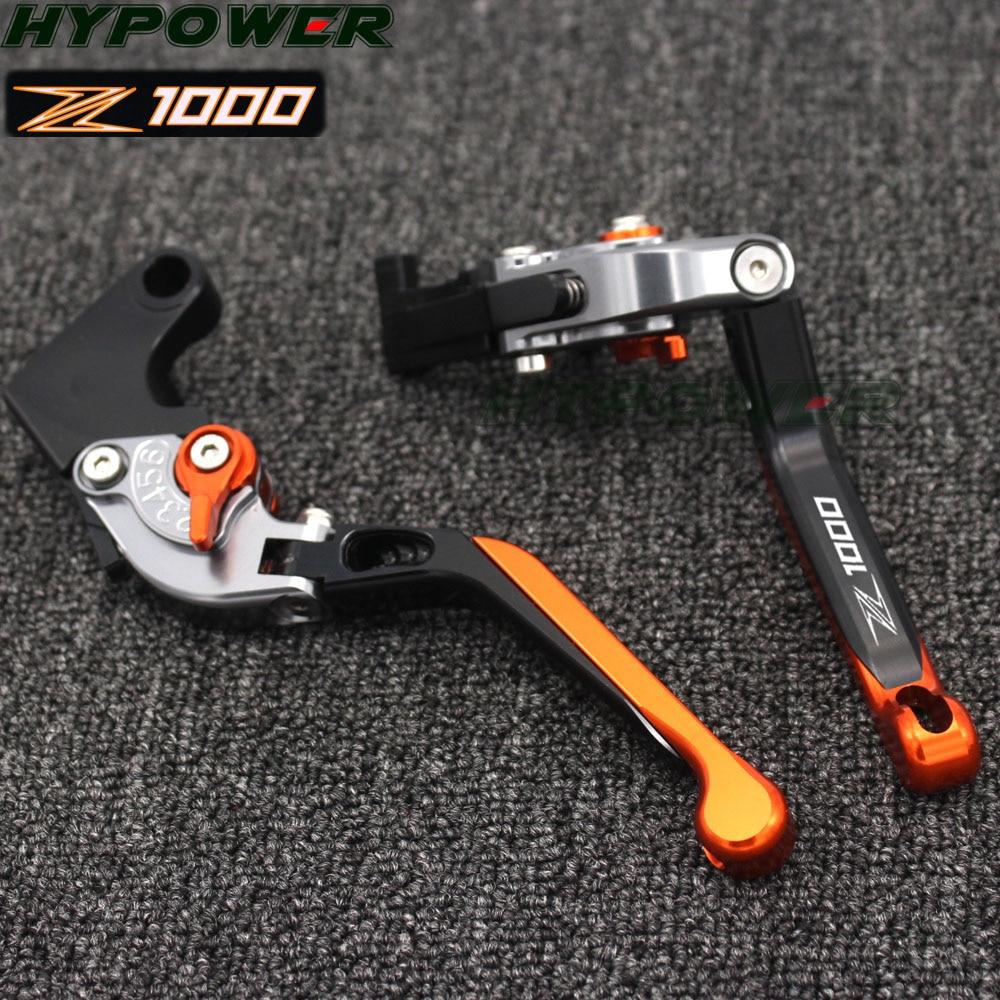 Laser Logo Z1000 Titanium Motorcycle Brake Clutch Levers For kawasaki Z1000 2007 2008 2009 2010 2011 2012 2013 2014 2015 2016
