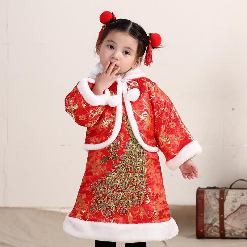 Brodé paon 2 pièces fille enfants Cheongsam robe châle fleur motif bébé fille Tang costume nouvel an vêtements pour 1-6y enfant