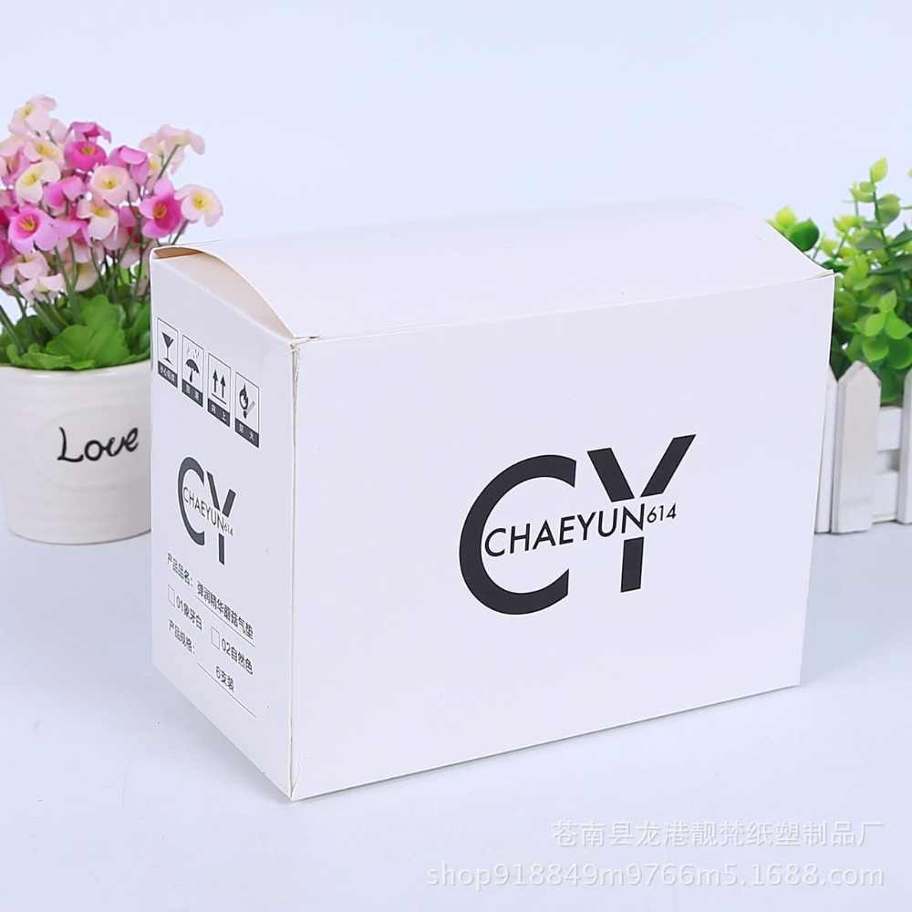 Wholesale 100PCS/lot Manufacture 350g White cardboard paper box packaging  Electronics/Soap/Jewelry/Cosmetic box Customized logo