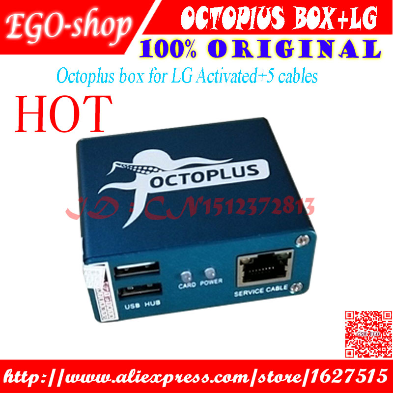 Low Cost 2018 ORIGINAL NEW Octopus box/OCTOPLUS BOX for LG