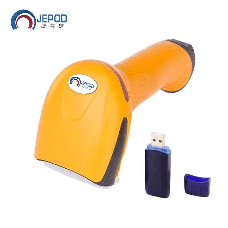 Prix pour JP-A3 JEPOD Sans Fil Barcode Scanner Sans Fil Lecteur de Codes Barres Sans Fil usb laser Bar code Scanner Numérisation 1D Codes