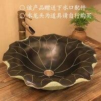 Creative Chinese antique wash basin, basin, round, art, balcony, toilet, wash basin, cabinet, combination