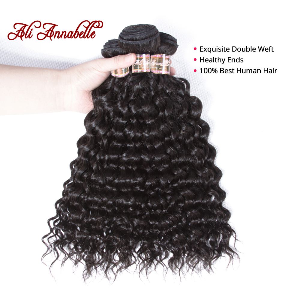 Peruvian Water Wave Bundles With Closure 100% Human Hair Bundles With Closure Remy Hair Weave 3 Bundles with Lace Closure
