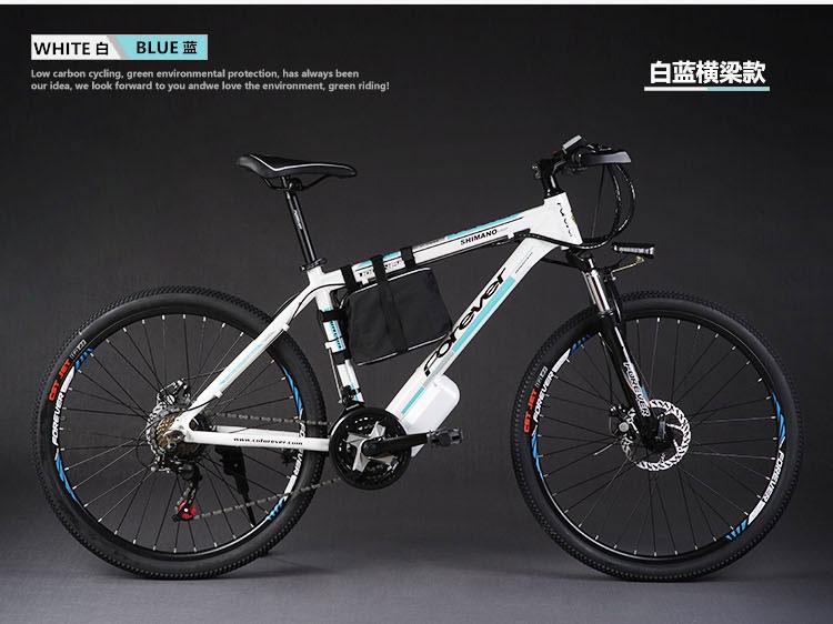 Γνήσια X-Front μάρκα 48V 500W 20Α μπαταρία - Ποδηλασία - Φωτογραφία 2