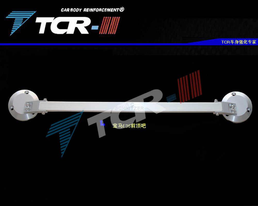 TTCR-II Suspension strut Bar สำหรับ BMW E46 E39 E36 E90 รถจัดแต่งทรงผมอุปกรณ์เสริม Stabilizer Bar อลูมิเนียมบาร์แรงดึง