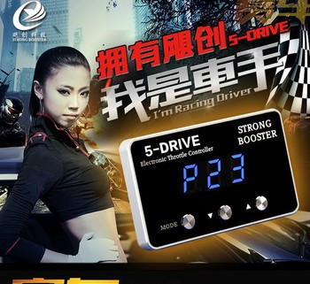 Auto Sprint Booster car electronic throttle controller 5 drive for BYD Surui Sirui Tang Qin S6 S7 2014 F0 G5 G6 motor refitting