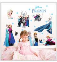 Caliente Disney niños DIY engomada congelados Elsa Aisha princesa rompecabezas los niños habitación decoración guardería pegatinas de dibujos animados lápiz
