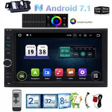 Qcta 8 Core 7″ 2 Din Android 7.1 Car NO-DVD gps Radio Multimedia Player 1024*600 Universal GPS Navigation autoradio Stereo Audio