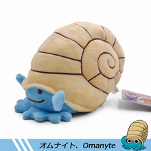 Japan Hot Anime Omanyte Peluche Plush Doll Soft Animal Dolls Toys Great Gift For Children 2019 Nwe Cartoon Toy