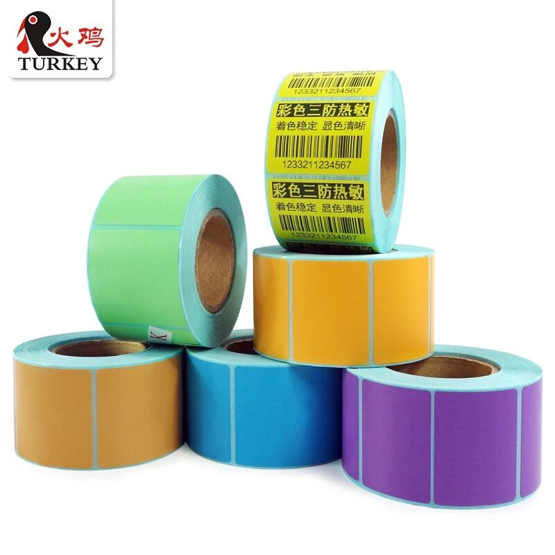 White Or Colour Sticker Roll, Blank Direct Thermal Label Roll  40mm X 30mm (700 Stickers)  Gold Sliver Yellow Blue Etc.