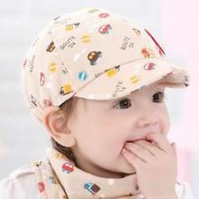 Baby Kid Boy Girl Toddler Infant Hat Little Car Baseball Beret Cap Great Gifts for Kids High Quality Drop Shipping XM30(China)