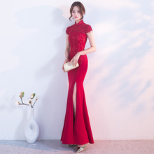 Women Dress Cheongsam Oriental-Dresses Wedding-Gown Long-Qipao Traditions Bride Plus-Size