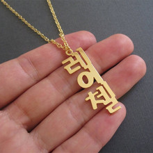 Custom Necklace Personalised Vertical Korean Name Jewelry Boho  Stainless Steel Pendant Gold Chain Choker For Women Men Bff