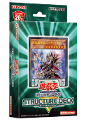 Yugioh Cards Collection Japanese SR08 The King of The Magician Cards Group for Fans Holiday Gift(China)