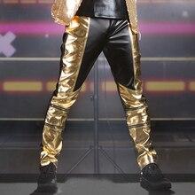 Nueva marca de moda ropa de hombre para hombre Pantalones Hombre negro oro  Pu pantalones de cuero Patchwork de cuero danza Jazz . 7343e70d0f7