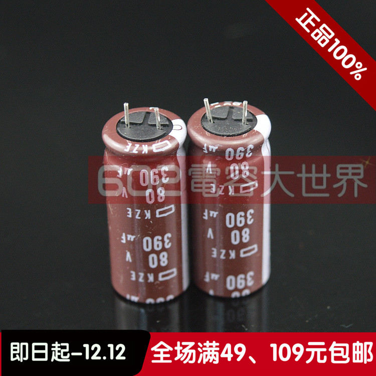 2019 Hot Sale 20PCS/50PCS NIPPON Capacitance 80v390uf For 390uf 63v 80v KZE High-frequency Series Of 12.5*35 Free Shipping