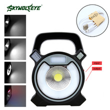SKYWOLFEYES COB+20 SMD LED Portable Outdoor Indoor Camping Lantern Tent Light Campsite Hanging Lamp For 2×18650 Battery operated