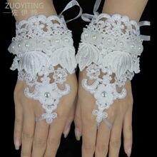Топ Модные жемчужные Вязаные кружевные белые свадебные перчатки